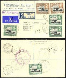 Kenya, Uganda, Tanzania Sc# 98X4 99X2 Cover REG Air Mail 1952 2.22 Royal Visit