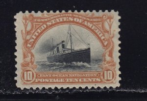299 VF OG mint never hinged with nice color cv $ 300 ! see pic !