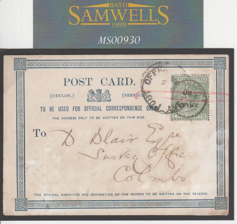 MS930 1895 CEYLON OFFICIAL Post Card 2c*On Service* Franking Some Climatisation