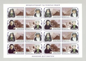 Abkhazia (Georgia) 1999 Famous Abkhazians 4v Imperf on 1v M/S of 4 Blocks of 4