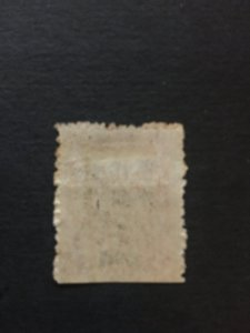 China stamp, imperial memorial, overprint, watermark, Genuine, RARE,MLH,List1223