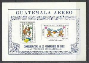 Guatemala C459a MNH s/s Care package SCV2.50