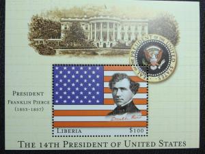 Liberia MNH Souvenir Sheet US President Franklin Pierce LCE