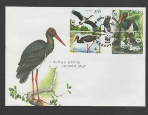 O) 2005 BELARUS, BIRDS-HERON-GARZA, HABITAT, WWF, FDC XF