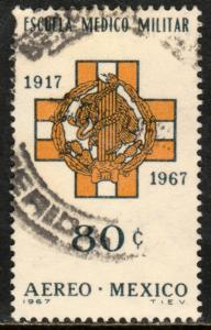 MEXICO C324 50th Anniversary of Military Medical School USED (1221)