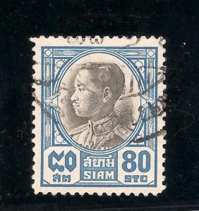 Thailand ( 1928 ) - Scott # 214
