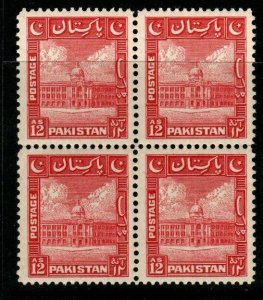 PAKISTAN SG37 1948 12a SCARLET BLOCK OF 4 MNH