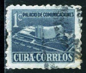 CUBA #RA16, USED - 1952 - CUBA829NS16