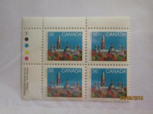Canada #926B mnh UL plate block Parliament Buildings