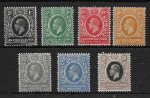 KENYA, UGANDA & TANGANYIKA SG65/71 1921 SET TO 50c MTD MINT