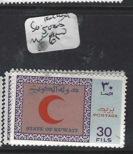 KUWAIT    (PP0405B)  RED CROSS  SG 502-5   MNH
