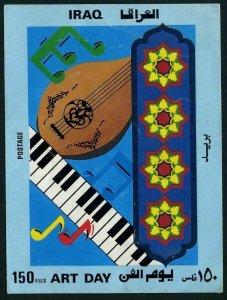 Iraq 1311,MNH.Michel Bl.53. Art Day,1988.Notes,instruments,floral ornament.
