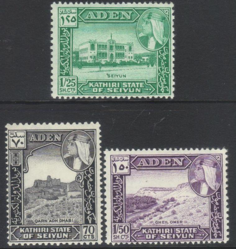 SEIYUN 1964 DEFINS M/M SET OF 3 CAT £12