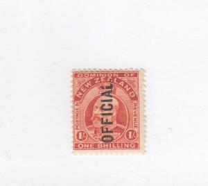 NEW ZEALAND # O37 MH KEV11 1sh OFFICIAL CAT VALUE $70