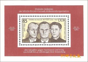 Germany DDR 1983 M/S Resistance Movement Politician People Military WW2 Stamp