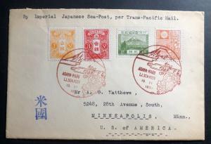 1932 Japan Karl Lewis Cover to Minneapolis MN USA Asama Maru Sea post Pacific