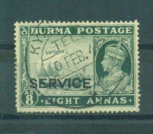 Burma sc# O23 used cat value $5.00