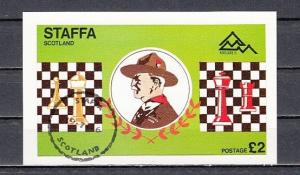 Staffa Local. 1976 issue. Scouts & Chess s/sheet. Canceled.