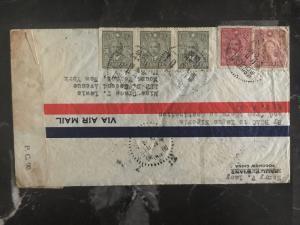 1940s Foochow China Censored Cover to USA Airmail via BOAC to Nigeria PAA