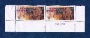 VATICAN Scott #1250 Zip Pair MNH Animals/Horses VF
