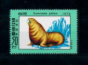 [99552] Korea 1979 Marine Life Sea lion From Set MNH