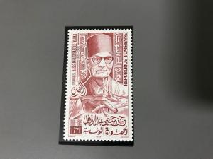 Tunisia 1986 Hussan Husni Abdul-wahab historican MNH A460