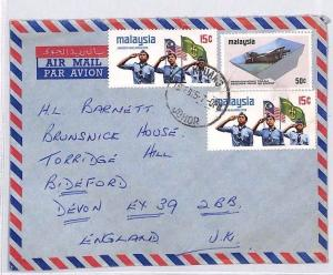 BR223 1975 MALAYSIA *Kluang* Johore Commercial Airmail Cover BOY SCOUTS Issue