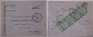 IRAN PERSIA CENSORED COVER 1944 TEHERAN TO BOMBAY
