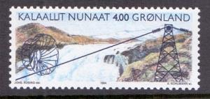 Greenland 1994 MNH  power station