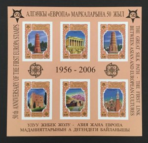 Kyrgyzstan 2005 #278a Imperforate S/S, Europa 50th Anniversary, MNH.