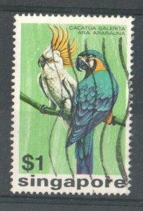 1975 SINGAPORE -  SG:263  -  BIRDS - PARROTS  -  USED