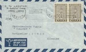 Greece 1000D Return of the Dodecanese (2) 1952 Athinai, Avion Airmail to Dure...