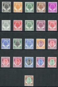 Kedah SG76/90 1950 Set of 21 U/M