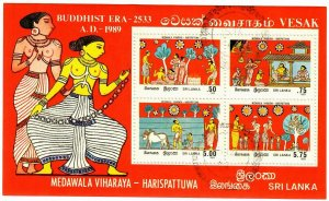 Sri Lanka 918a CTO S/S