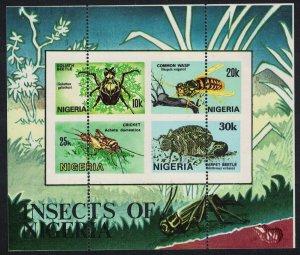 Nigeria Bees Beetles Nigerian Insects MS perforation Shift RAR SG#MS532 MI#Block