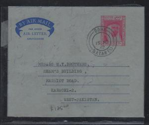 QATAR (P0102BB)  30NP SHEIKH AEROGRAMME 1962 TO PAKISTAN WITH MSG