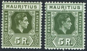 MAURITIUS 1938 KGVI 5R BOTH PAPERS