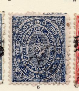 Travancore 1904-20 Early Issue Fine Used 1ch. 268192