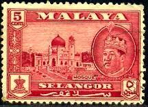 Mosque, Sultan Salahuddin Abdul Shah, Malaya Selangor SC#117