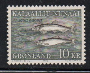 Greenland Sc 139 1986 10 kr fish stamp mint NH