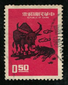 China, (4152-T)