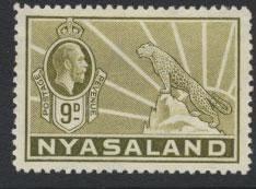 Nyasaland SG 121   Mint Hinged