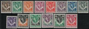 Northern Rhodesia 1953 SC 61-74 Mint SCV $84.00 Set