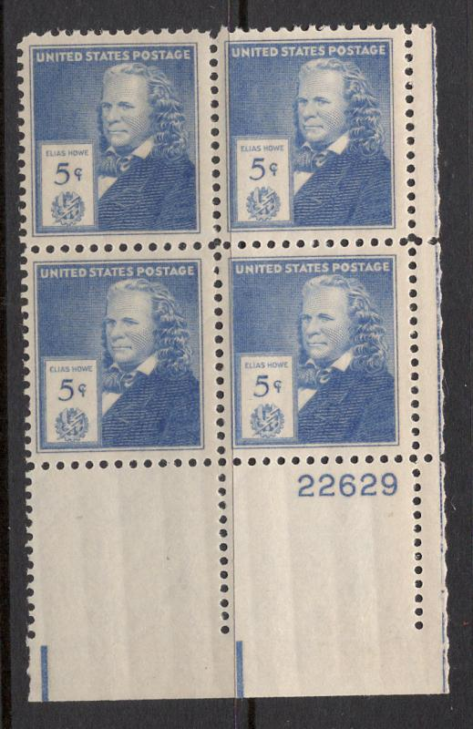 US#892 - Famous Americans - Plate# Block - O.G. - N.H.