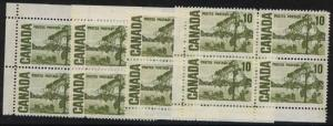 Canada USC #462piv Mint MS of Blank Corners - No Plts Issued For This -10c Pine
