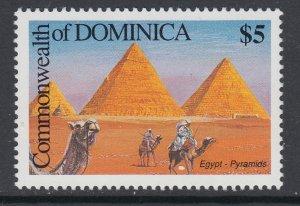 Dominica 1365 MNH VF
