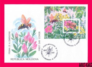 MOLDOVA 1997 Nature Fauna Rare Insects Wasp on Flowers Sc243 Mi Bl.13(243) FDC