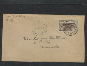 CAMEROONS COVER  (P2403BB) 191948 3F AIRPLANE COVER KRIBI TO YAOUNDE