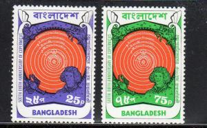 BANGLADESH #61-62  1974  COPERNICUS        MINT VF NH O.G  a