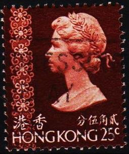 Hong Kong. 1973 25c S.G.286 Fine Used